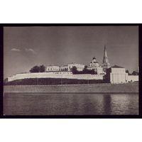 1970 год Казань Кремль