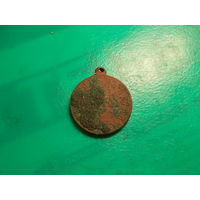 Медаль Николай 2/за поход в Китай 1900-1901