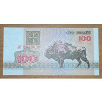 100 рублей, серия АЯ - UNC