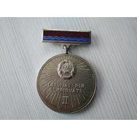 Спортивная медаль, знак. Латвийская ССР. Чемпионат. Второе место.