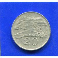 Зимбабве 20 центов 1997