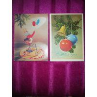 2 новогодние открытки 1977 и 1985 г.г.