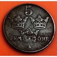 70-09 Швеция, 5 эре 1942 г.