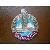 """Алма - Ата. Гостиница """"Казахстан"""". Горы. Крупный. Редкость!"""