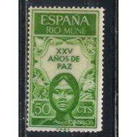 Испания Колонии Рио Муни 1965 25 лет гражданскому примирению в Испании #60**