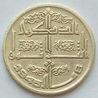50 сантимов 1975 АЛЖИР - 30 лет Алжирскому восстанию