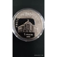 "1 рубль ""15 лет СНГ"", 2006"