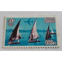 Египет, парусник, корабль, флот, скидка