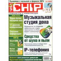 Chip #11-2002 + CD