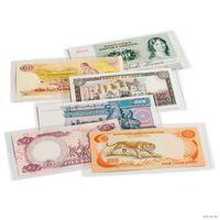 Leuchtturm-конверт для банкнот(210х148 мм)