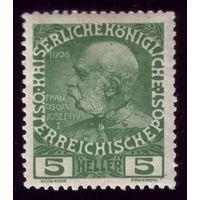 1 марка 1908 год Австрия Франц Йосиф 142