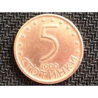 5 стоцінак 2000