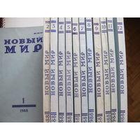 """Журнал """"Новый мир"""" за 1988 год (полный комплект)"""