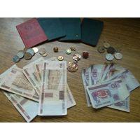 Монеты и банкноты и другое.