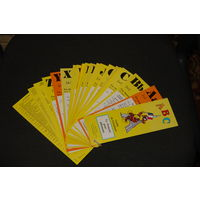 Учебно - наглядное пособие /французский язык/. Содержит фонетический, лексический и грамматический материал в объеме средней школы.