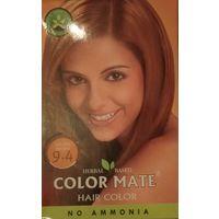 """Хна индийская """"Color Mate"""" 9.4"""