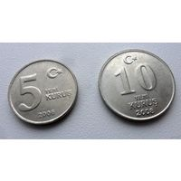 5 и 10 куруш Турция (цена за все)-из коллекции
