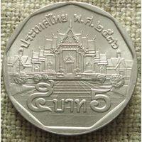 5 бат 2003 Тайланд