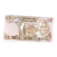 2 квача Замбии 20 (661760)
