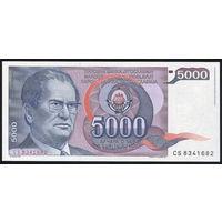 Югославия / YUGOSLAVIA_01.05.1985_5000 Dinara_P#93.a_UNC