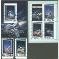 Корея КНДР 1982. Будущее космических путешествий. Полный комплект: блок, малый лист, серия. Гаш.