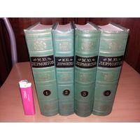 М.Ю.Лермонтов. Собрание сочинений в 4-х томах 1961-1962г.