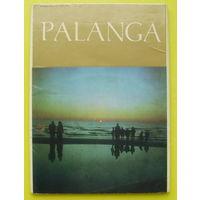 Паланга. Набор открыток 1974 года ( 13 шт ).