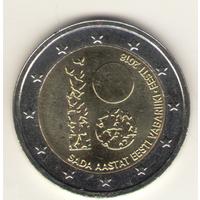 2 евро 2018 г. 100 лет республике. Мешковая.