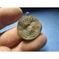 Медальон: В честь Верхнеселезского восстания 1921 г. Польша (2)