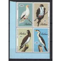 Палау Птицы 1994 год чистая полная серия из 4-х марок в квартблоке