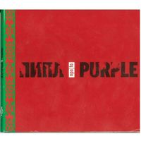 CD Various - Пипл Про / To Purple (2006)