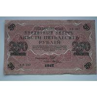 Распродажа ,250 рублей Шипов Гусев АВ-287