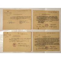 Документы WP Wojsko Polskie Zaswiczenie 1946-1947 год Цена за все