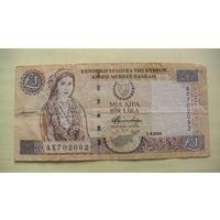 Кипр 1 лира 2004г.   распродажа