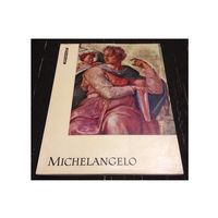 "F.Erpel ""Michelangelo"", серия ""Welt der kunst"" (Мир искусства)"