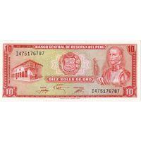 Перу, 10 солей, 1976 г., UNC
