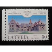 Латвия 2001 дворец