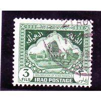 Ирак. Мавзолей короля Фейсала 3.