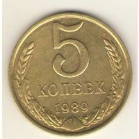 5 копеек 1989 г. Ф#142. Лот К37.