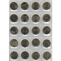 2злотых, Польша, 160 монет на 8 листах одним лотом.