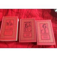 Уилки Коллинз, Собрание сочинений, 3 тома, Приключения и Фантастика, 1995 год