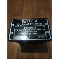 Аккумулятор для радиостанции