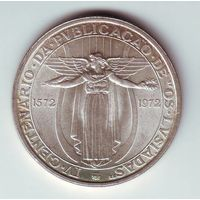 Португалия. 50 эскудо 1972 г. Цена снижена !