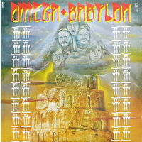 Omega, Babylon, LP 1987