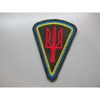 Шеврон морская пехота Украина*