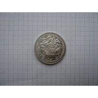 """Германия 10 марок 1987 """"30 лет подписания Римского договора"""" aUNC, серебро;"""