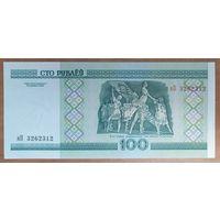 100 рублей 2000 года, серия яП - UNC