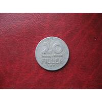 20 филлеров 1975 год Венгрия