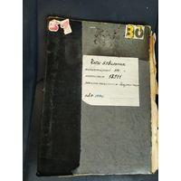 Эксплуатационная документация часы -будильник миниатюрный с механизмом Луч 18511.