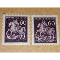 Рейх 1943 Оккупация Богемия Моравия День почтовой марки Гонец Полная серия 1 чистая марка